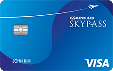 SkyBlue SKYPASS Visa® Card