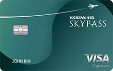 SKYPASS Visa Signature® Card