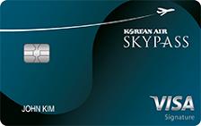 SKYPASS Select Visa Signature® Card