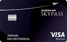 SKYPASS Visa® Business Card