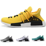$10 Coupon + 52% OFF NMD